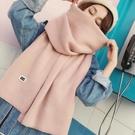 圍巾 圍巾女冬季正韓百搭針織學生毛線圍脖日系小清新可愛純色加厚保暖交換禮物