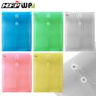 7折【10個量販】HFPWP PP附繩立體直式A4文件袋公文袋 厚0.18mm防水無毒塑膠 台灣製 GF118 -10