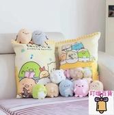 ins日本一大袋子角落生物毛絨玩具粉色花兔子抱枕少女心玩偶禮物
