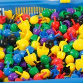 創意蘑菇釘拼插板組合DIY蘑菇丁手工制作拼圖兒童插珠益智玩具WY 限時八折鉅惠 明天結束