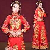 新款新娘中式禮服長款嫁衣結婚敬酒服古裝婚紗龍鳳褂裙「夢娜麗莎精品館」