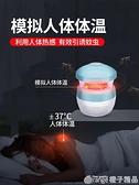 滅蚊燈家用嬰兒孕婦USB驅蚊器無靜音殺蟲捕蚊防蚊物理臥室(橙子精品)