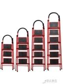 不銹鋼梯子家用折疊梯梯加厚室內人字梯移動樓梯伸縮梯【快出】