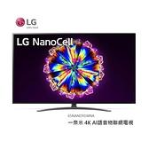 【南紡購物中心】LG 65吋一奈米 4K AI語音物聯網電視 65NANO91WNA