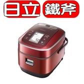 HITACHI 日立【RZYW3000TR】鍛鑄鐵釜 IH 電子鍋