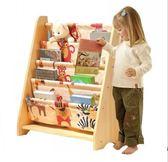 兒童書架家用簡易繪本架收納架