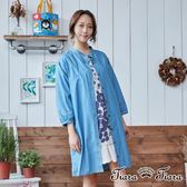 【Tiara Tiara】單色長版排釦罩衫洋裝(條紋/素面)
