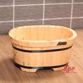 洗澡木桶 香柏木寶寶木桶浴桶兒童泡澡木桶洗澡盆兒童實木洗澡桶沐浴盆T