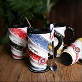 個性大容量陶瓷喝水杯子帶蓋勺韓式創意咖啡杯男女生牛奶杯馬克杯