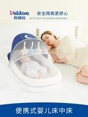 嬰兒床 便攜式床中床寶寶嬰兒床可折疊新生兒睡床可行動 【免運86折】