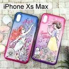 迪士尼公主系列水鑽流沙軟殼 iPhone Xs Max (6.5吋) 小美人魚、白雪公主、愛麗兒【正版授權】