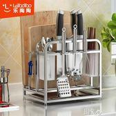 不銹鋼廚房置物架多功能砧板架刀具架 E家人