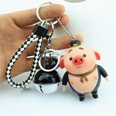 可愛豬八戒鑰匙鍊正韓卡通情侶鑰匙扣女士男款汽車鑰匙圈包包掛件