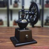 咖啡機手動咖啡豆研磨機 手搖咖啡磨豆機小型家用復古手工磨咖啡鑄鐵輪 DF 免運 CY潮流站