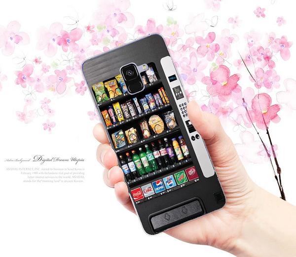 [A530F 軟殼] 三星 Samsung Galaxy A8 (2018) 手機殼 外殼 自動販賣機