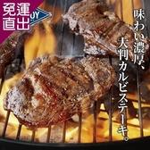 勝崎生鮮 日式原燒雪花牛厚切燒肉片4包組 (300公克±10%/1包)【免運直出】