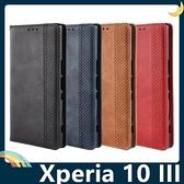 SONY Xperia 10 III 復古格紋保護套 磨砂皮質側翻皮套 隱形磁吸 支架 插卡 手機套 手機殼