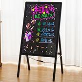 熒光板 led電子發光黑板熒光板廣告板小展示牌架螢光屏手寫字板閃夜光版