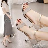 仙女風涼鞋女夏季新款百搭中跟一字帶細跟露趾女鞋潮 花樣年華