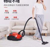 奧克斯吸塵器家用手持式臥式大吸力大功率吸塵機家用小型 【四月特惠】 LX