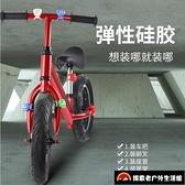 自行車燈滑板車LED硅膠警示燈童車LED燈夜騎尾燈【探索者】