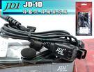 《飛翔無線》JDI JD-10 耳塞式 耳機麥克風〔對講機用 台灣製造 防水〕JD-102 JD-103 JD-108