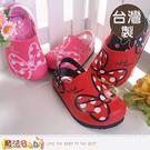 台灣製迪士尼米妮授權正版女童鞋 魔法Baby