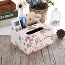 歐式面紙盒創意收納盒多功能桌面遙控器整理盒家用客廳抽紙盒