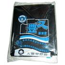 50斤黑垃圾袋91cmx110cm 約6ps