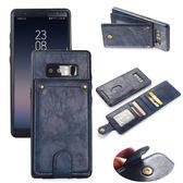 三星Galaxy NOTE8 插卡手機皮套 可拆分款式 錢包款防摔保護殼 支架全包邊軟殼 二合一保護皮套 Note8