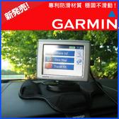 新型車用矽膠防滑固定座車用布質防滑四腳座garmin2455 garmin2555 garmin1470 Drive51