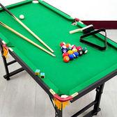 花式撞球桌120X64升降型撞球台(內含完整配件)小型撞球遊戲檯.兒童斯諾克推薦哪裡買專賣店