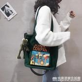 帆布大斜挎包潮上課韓版原宿ulzzang大容量單肩包包女包新款完美居家