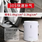 沿途車載充氣泵無線小型便攜式輪胎加氣汽車用打氣泵小轎車電動 ATF 夏季狂歡