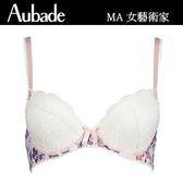 Aubade-女藝術家B-D印花蕾絲有襯內衣(紫白)HA