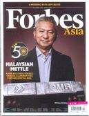 Forbes Asia 富比士 9月號/2018