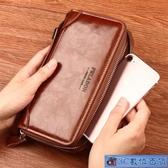 新款皮質男士錢包大容量男手包女式長款拉鏈包手拿包 3C數位百貨