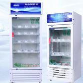 3C食品留樣柜大型單門立式帶鎖學校幼兒園餐廳食堂冷藏留樣展示柜 橙子