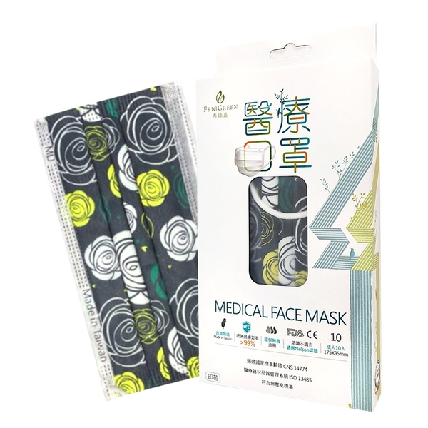 聚泰 一般醫療口罩成人(未滅菌)(10入/盒裝)-文青綠