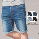 短褲 經典刷色小鐵環素面牛仔短褲【N98...