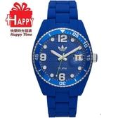 Adidas 台灣授權代理公司貨 出清7折 街頭多彩格紋矽膠腕錶 ADH6161 寶藍色
