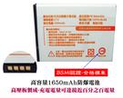 【高壓板-BSMI認證】SAMSUNG三星 S2 i9100 / Plus i9105 / R i9103 EB-F1A2GBU