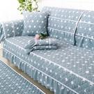 季防滑全蓋沙發墊子套歐式簡約現代坐墊四季通用布藝全包罩巾『新佰數位屋』