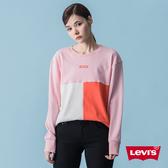Levis 女款 大學T / 色塊拼接 / Box Logo