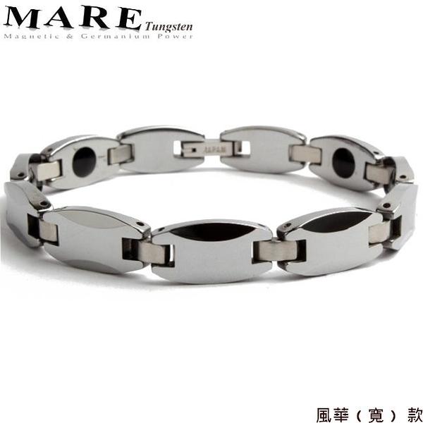 【MARE-鎢鋼】系列:風華 (寬) 款