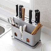 筷籠居家家一體筷子收納盒刀架筷子籠筷子桶廚房瀝水筷子盒家用筷子筒【米拉公主】