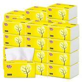 30包抽紙整箱家庭裝嬰兒紙巾家用衛生面巾紙抽餐巾紙