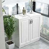 陽台飄窗櫃儲物櫃定制飄窗小櫃子陽台櫃子置物架創意臥室落地組合 中秋特惠
