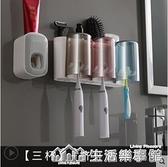 牙刷置物架免打孔漱口杯刷牙杯掛牆式衛生間壁掛式收納盒牙缸套裝 樂事館新品