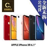 APPLE iPhone XR 128G 6.1吋 空機 板橋實體店面 【吉盈數位商城】 iPhoneXR